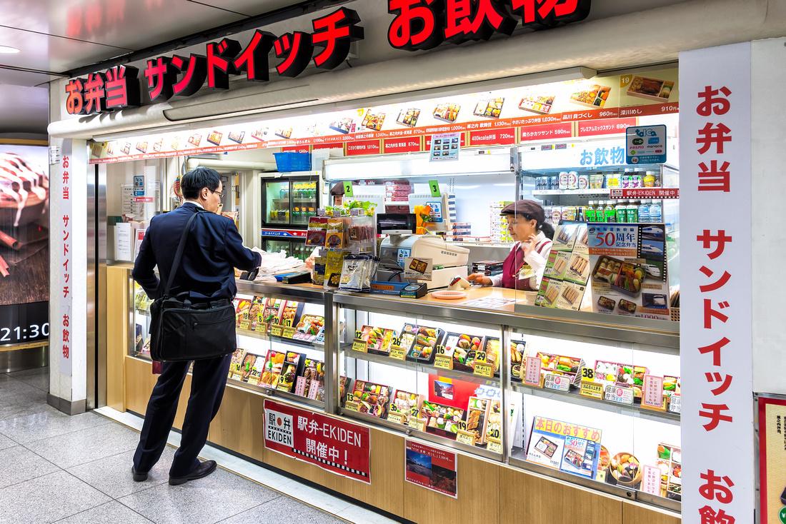 Bento shop in Tokyo station Japanese Food