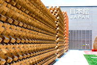Japan pavilion architectural feature at Expo 2015