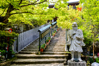 Staircase to the Maniden Hall in Daisho In Temple Miyajima Japan Buddhist